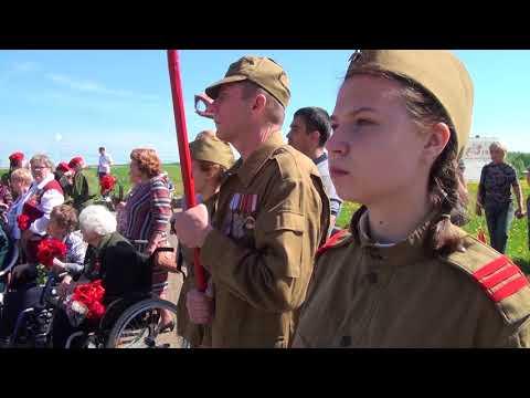 Десна-ТВ: День за днём от 10.05.2018