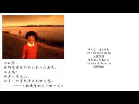 【Erika翻唱】松子的悲慘人生 片尾曲