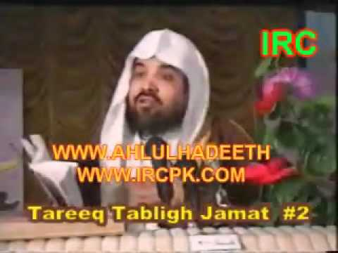 Shk.syed Meraj Rabbani Topic:tareekh Tablighi Jamat Part 3 video