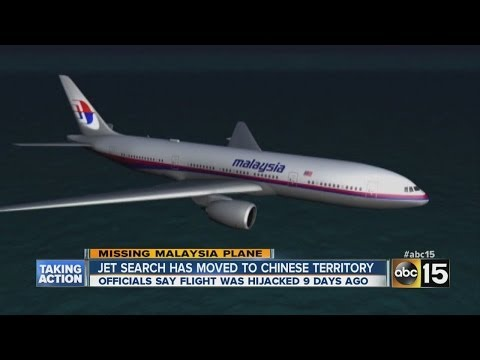 Malaysian Airlines Search Moves To Chinese Territory video