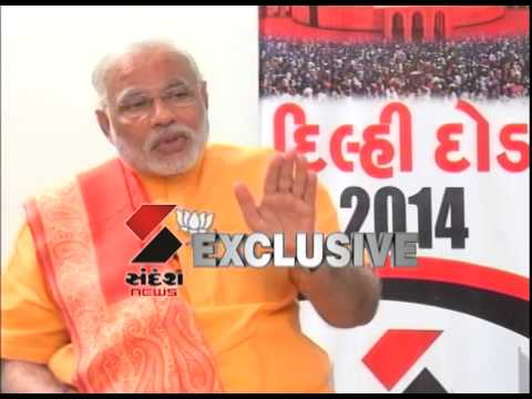 Narendra Modi exclusive and latest interview on Sandesh News