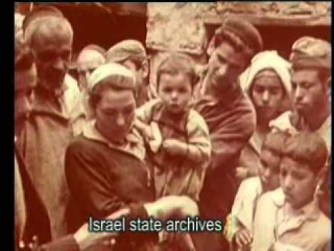 יהדות מרוקו - ארכיון המדינה Moroccan Jewry