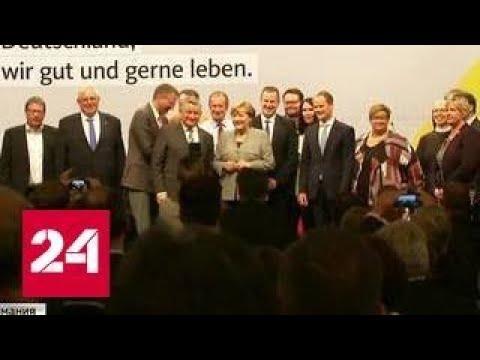 Знай свое место Эрдоган ответил главе МИД Германии и назвал Меркель и Шульца врагами Турции