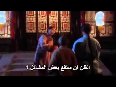 فيلم التنين سافيرا كامل