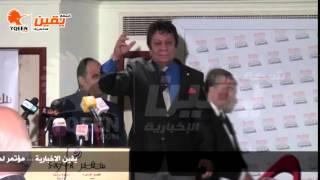 يقين  كلمة مدحت الحداد في تدشين اتئلاف نداء مصر حول تدعيم الدولة المصرية