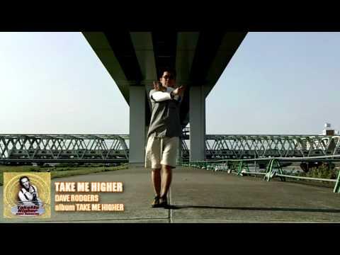 【パラパラ】TAKE ME HIGHER  DAVE RODGERS
