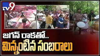 YCP activists celebrations at Delhi AP Bhavan, as YS Jagan coming