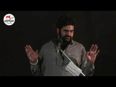 Zakir Syed Ghayour Sabir | Majlis e Aza 5 Zilhaj 2017 | Shahadat Imam Muhammad Baqir A.S