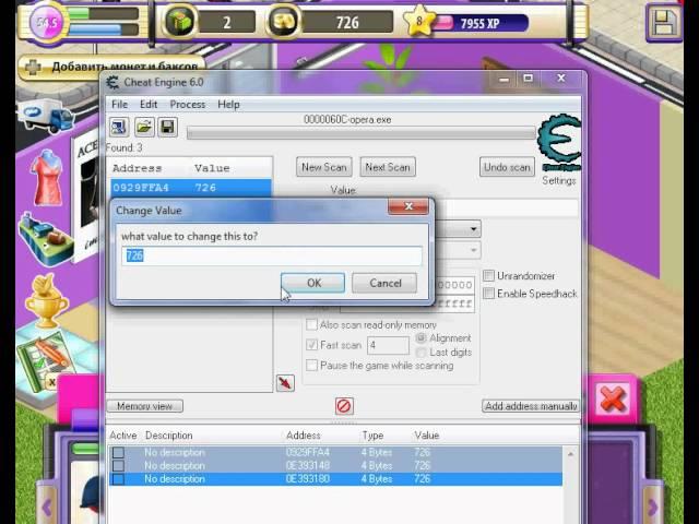 Смотреть: Взлом онлаин игры Торговый квартал в маиле 100% как взломать игру