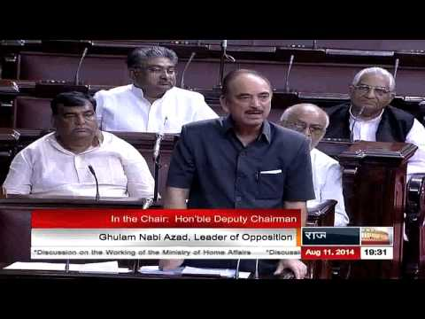 Remarks by Ghulam Nabi Azad on the discussion on the working of the Ministry of Home Affairs