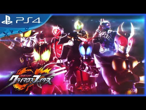 Kamen Rider Climax Fighters (2017) - All Playable Characters Introduction Trailer - PS4