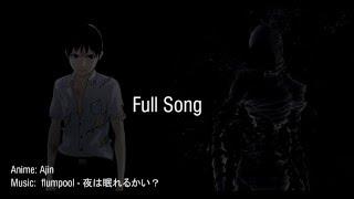 Yoru wa Nemureru kai? (Ajin OP) Full Song + LYRICS + DOWNLOAD