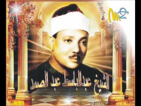 Abdelbaset Abdoulsamed-quran Karim video