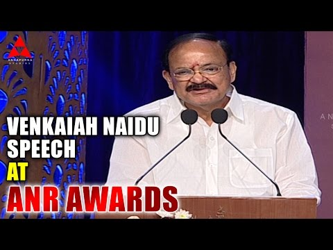 Venkaiah Naidu Speech at ANR Awards