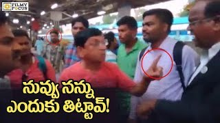 Jabardasth Team Shocking Behavior with Ticket Collector in Railway Station