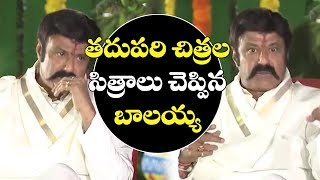 Balakrishna Announces  Next Movie projects