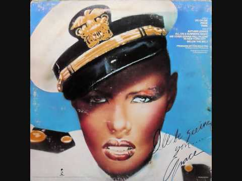 Grace Jones - Do Or Die - Pride - Fame (1978 Tom Moulton Mix)
