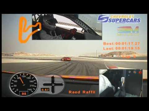 V8 Supercars Drifting in Bahrain Test