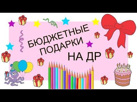 Сладкая открытка для подруги, сделанная своими руками. смотреть на Ютуб видео бесплатно