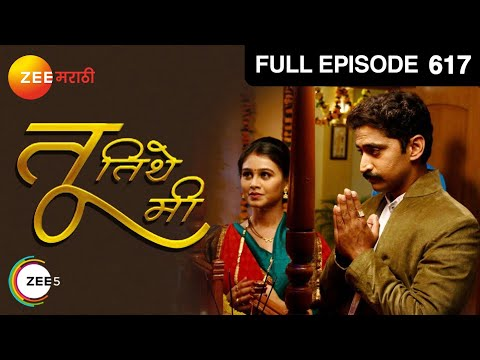 Tu Tithe Mi - Episode 617 - March 18, 2014 video