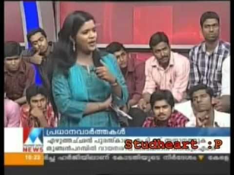 Sandosh Pandit Vadam Manorama News Niyantrana Rekha Part 2 video