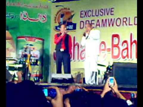 Sikandar Sanam N Wali Sheikh 2 video