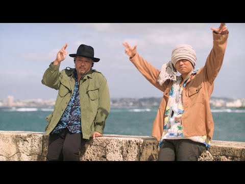NOV.24 2020 | HAN-KUN - 夏のエトセトラ feat.キヨサク (MONGOL800 / UKULELE GYPSY) Music Video