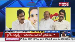 Kala Venkata Rao Meet TDP Leaders To Discuss About CM Chandrababu
