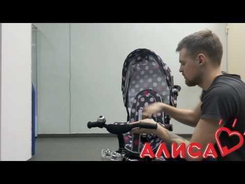 Детский трехколесный велосипед Турбо Трайк М-3200 с поворотным сиденьем