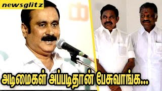 Anbumani slams OPS & EPS on Karnataka Election   BJP