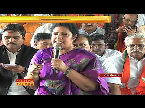 Purandeswari Speech at BJP Protest at Vijayawada Dharna Chowk | Raj News