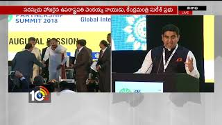 IT MInister Nara Lokesh Speech In  CII Partnership Summit 2018 | Visakha