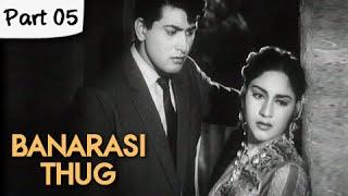 Banarsi Thug - Part 05/13 - Super Hit Classic Romantic Hindi Movie - Manoj Kumar