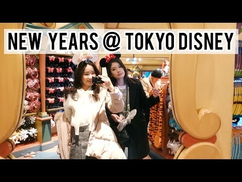 Spending New Years Eve At TOKYO  DISNEY LAND