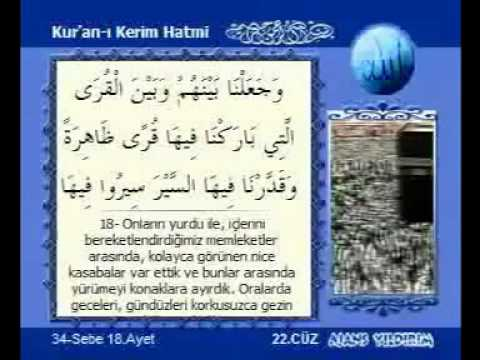 Kur'an-ı Kerim 22. Cüz – Kabe İmamları Türkçe mealli Hatim