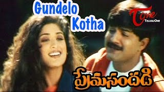 Prema Sandadi - Gundelo Kotha Video Song