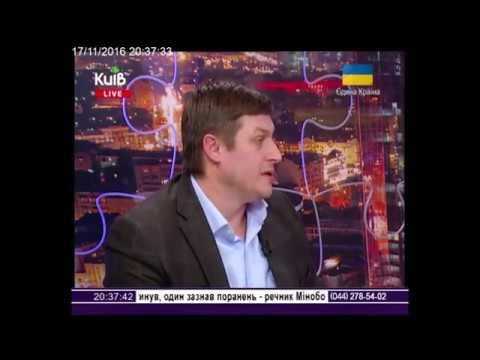 Олег Осуховський про суддів Конституційного суду, які підлягають люстрації