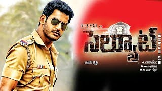 Salute Full Lenghth Movie