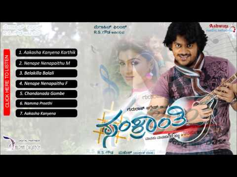 Sankranti  Kannada Hit Songs | Sankranti Songs Kannada Movie...