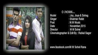 O Shokhi Directed by M M Sohel