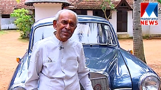 Uthradam Thirunal Marthanda Varma | Fast track | Old Episode | Manorama News