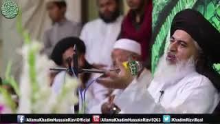 Allama KHADIM HUSSAIN RIZWI NEW VIDEO