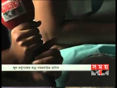 Children Porn Addiction In Bangladesh   Youtube video