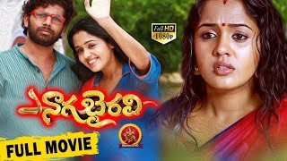 Hollywood Dubbed Movies In Telugu Full Length 2017 # Telugu New