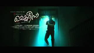 Memories - Memories Malayalam Movie Teaser-1