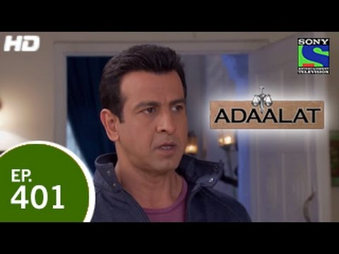 Adaalat - अदालत - The Chatroom 2 - Episode 401 - 1st March 2015 video