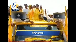 7 PM Ghantaravam | News Headlines | 21st March 2019 | ETV Andhra Pradesh