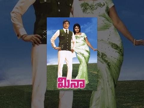 Meena Telugu Full Length Movie | Krishna, Vijaya Nirmala video