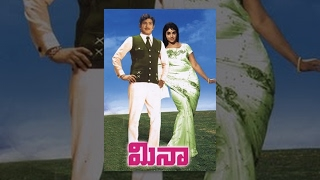 Meena Telugu Full Length Movie | Krishna, Vijaya Nirmala