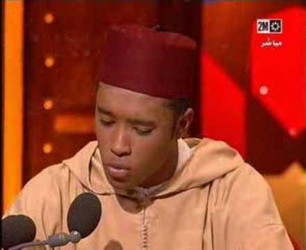 سورة الكهف، الفارئ الواعد عبد الفتاح هرطوط من المغرب